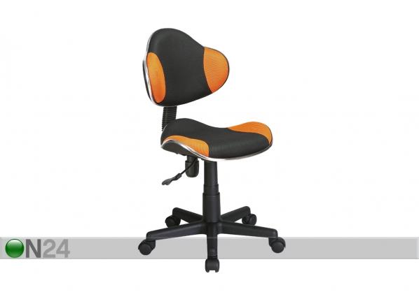 Детский рабочий стул Kansas AQ-95352