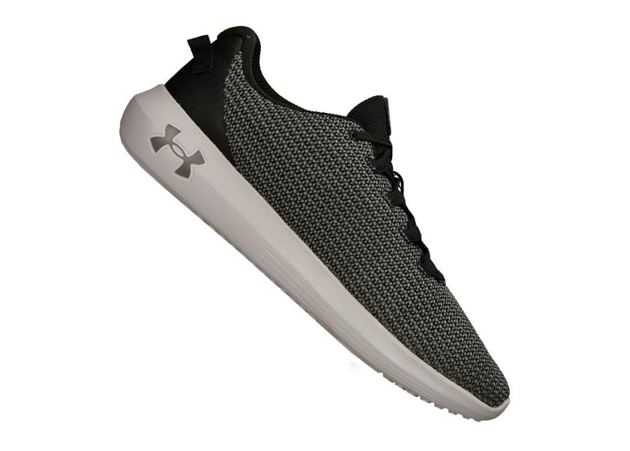 Miesten treenikengät Under Armour Ripple Eleveted M 3021186-004