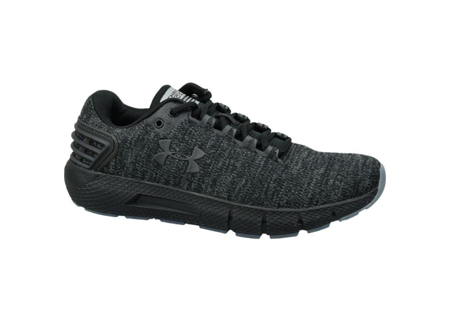 Miesten juoksukengät Under Armour Charged Rogue Twist Ice M 3022674-001