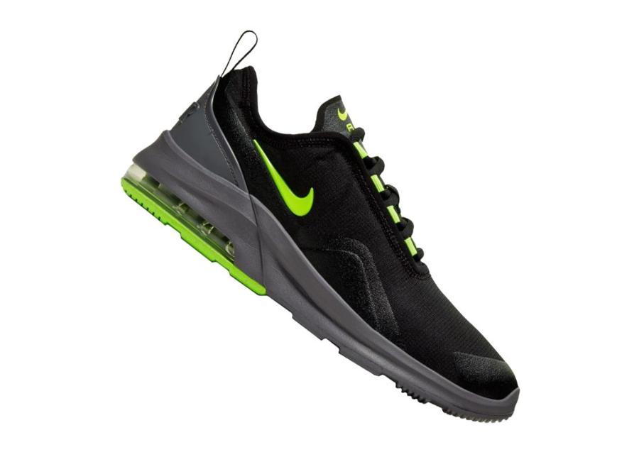 Lasten vapaa-ajan kengät Nike Air Max Motion 2 GS JR AQ2741-011