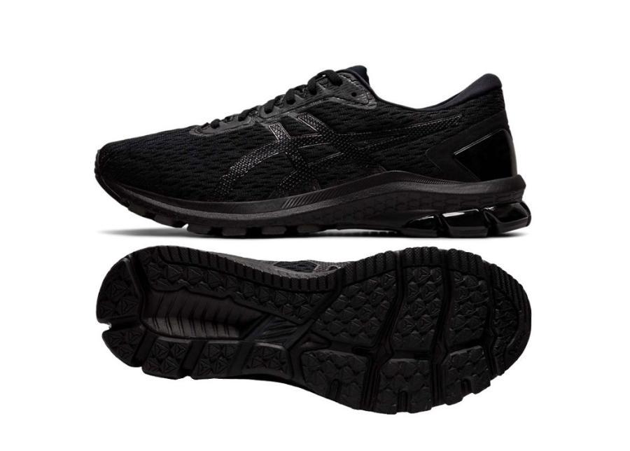Miesten juoksukengät Asics GT-1000 9 M 1011A770-001