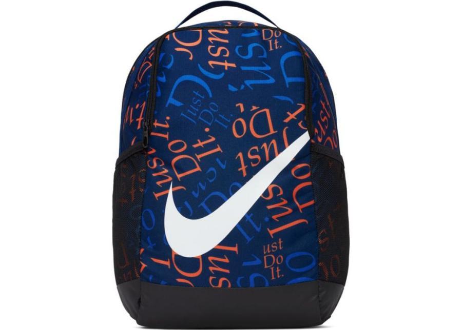 Selkäreppu Nike Y NK AOP BA6211-492