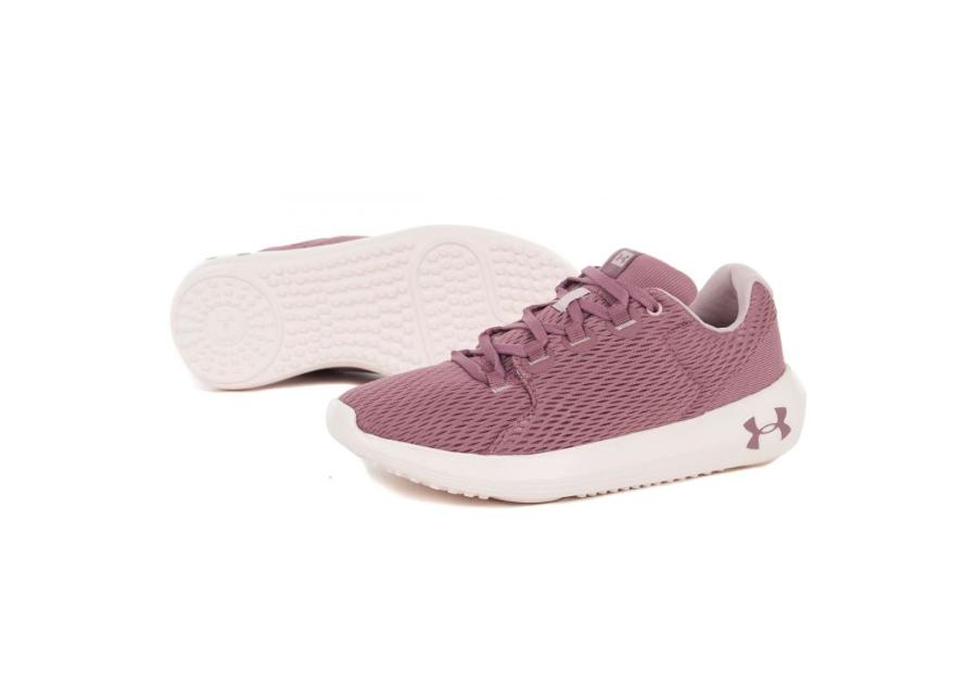 Naisten treenikengät Under Armour Ripple 2.0 W 3022769-600