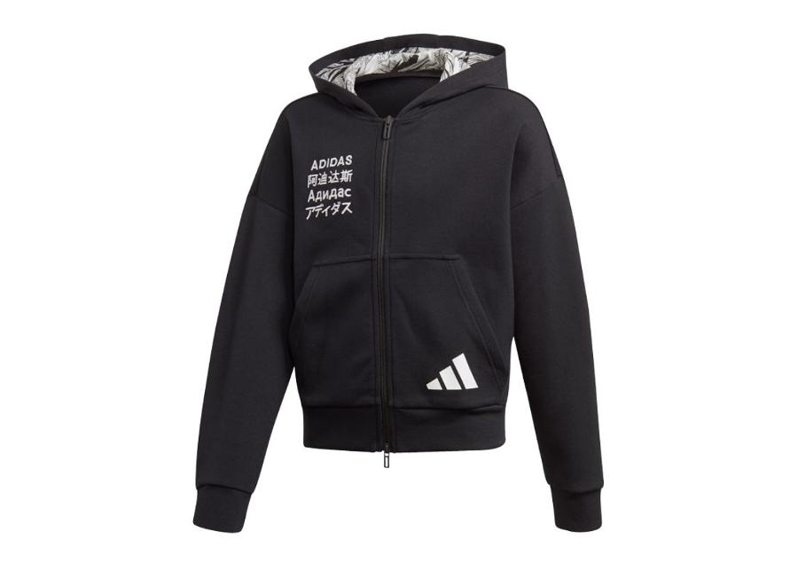 Lasten collegehuppari Adidas The Pack Jr FL1794